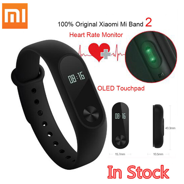 Xiaomi Mi Band 2 Smart Fitness Bracelet | Heart Rate Monitor | IP67  Waterproof | Sleep Monitor OLED Touch